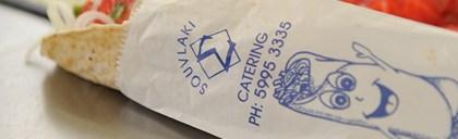 Souvlaki Shack Logo