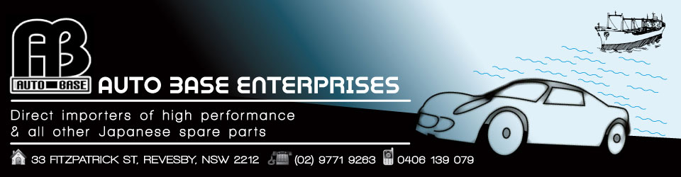Logo for Autobase Enterprises - Revesby - (02) 9771 9263