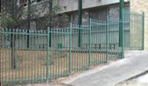 Garden Fencing Sydney 1