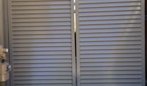 Aluminium Slats Sydney
