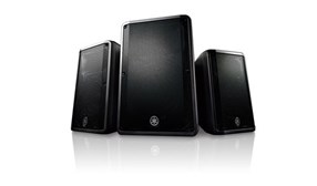 DBR Series powered loudspeakers